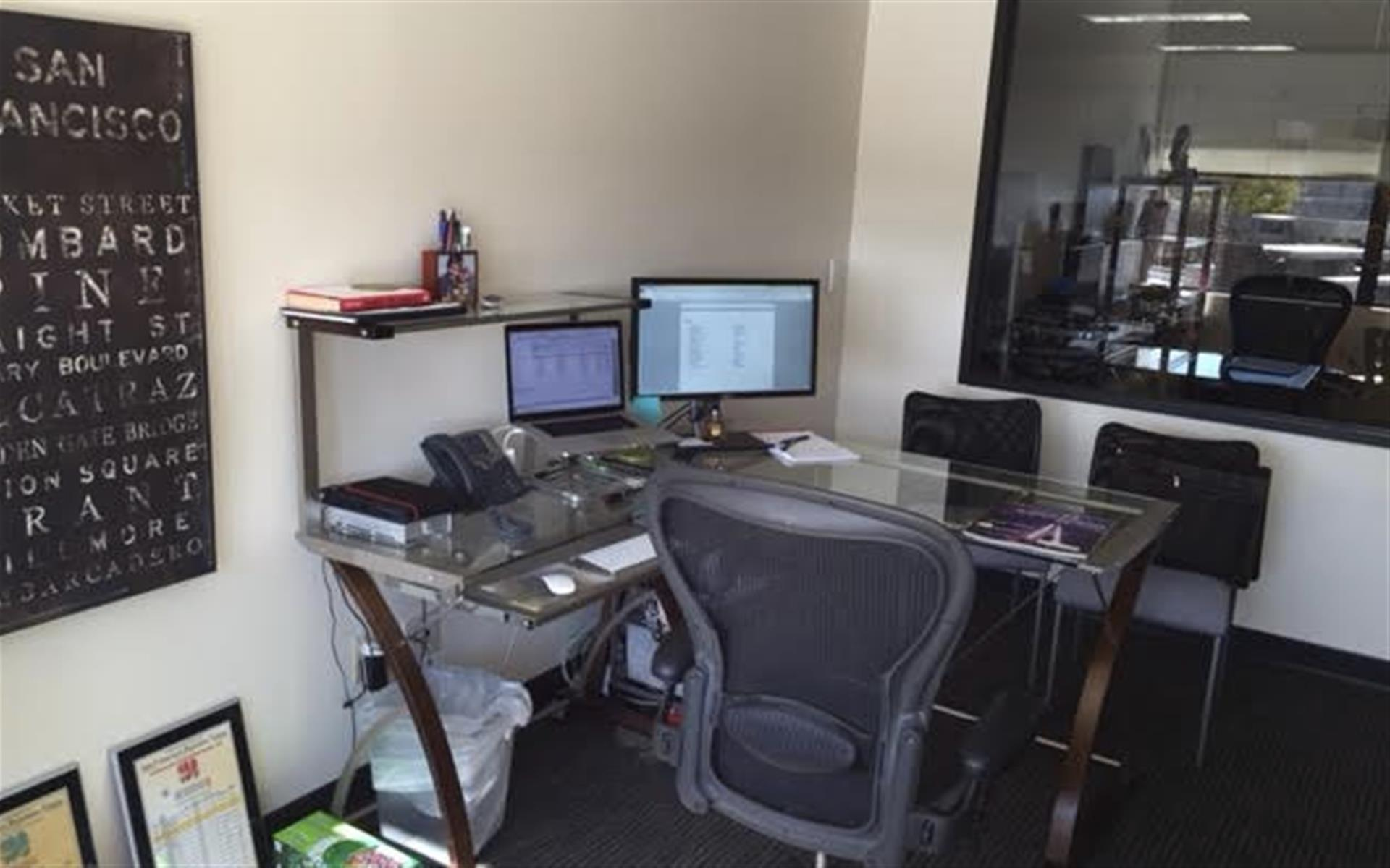 Groove Engage - Private Office
